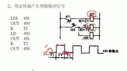 机电传动控制50_screen_兼容格式 MP4_320x240
