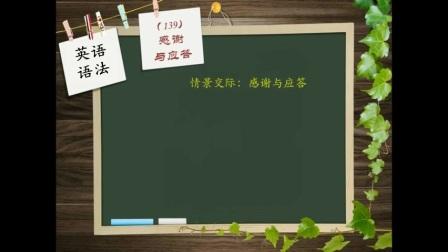 5-学英语音标 英语口语 英语语法课 名词变复数规则.自学视频