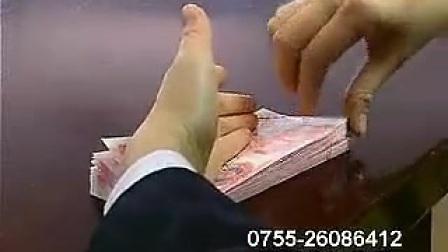 银行快速点钞培训录象_标清