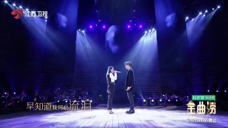 薛之谦何洁深情演唱《有没有》,听哭了。