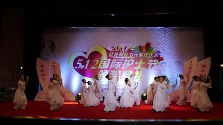 舞蹈《红花绽放》红花岗区人民医院