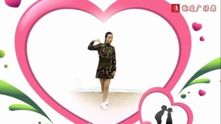 爱吾广场舞《瞄着你就爱》