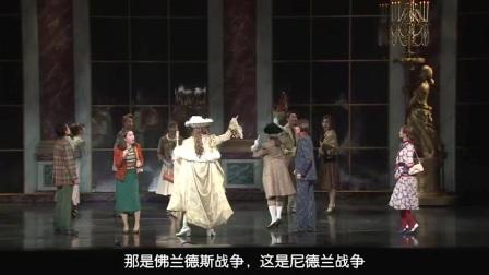 宝塚宙组《王妃之馆》全剧字幕版
