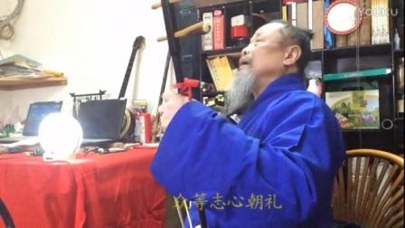 爱剪辑-二胡伴唱四御总诰(带字幕)_超清