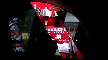 浙江大学——甘肃省质监系统县处级干部质量发展能力提升培训班(第一期)