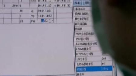 """三班医生轮换 二十个小时""""保腿记"""" 170513 新闻空间站"""
