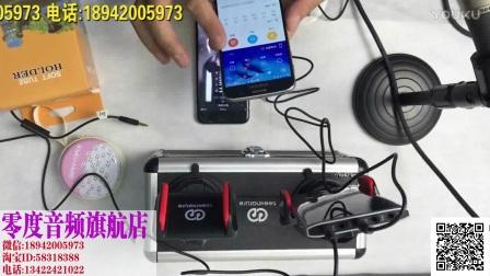 森然播吧二代和森然SR-7solo电容麦克风套装话筒连接安装视频教程