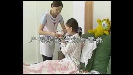 月嫂培训视频教程  孕、产妇及婴幼儿的日常护理