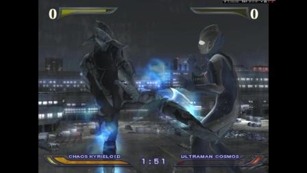 【潇洒游戏】奥特曼格斗进化重生,技术渣,电脑卡,不喜勿喷