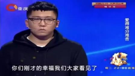 大声说出来: 爱得难分难舍,涂磊自曝与妻子分手内幕