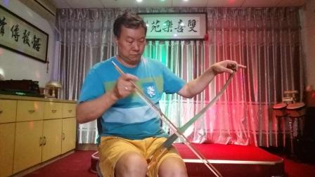 锯琴曲广东音乐<孔雀开屏>周双喜演奏