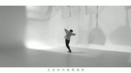 【深圳MIST】防弹少年团朴智旻鸡米Lie舞蹈翻跳