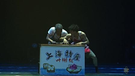 3.双人舞《庙前街》