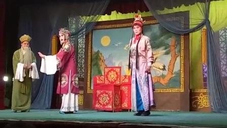 河北保定艺术剧院河北梆子剧团