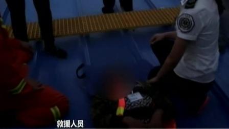 工人高温屋顶晕倒 消防紧急救援 170514 新闻空间站