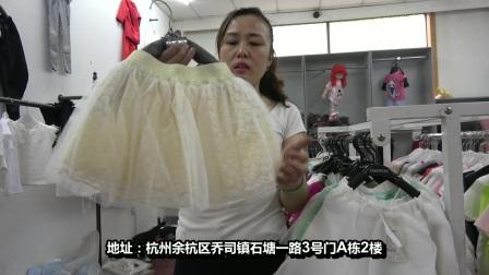 杭州依嘟服饰第371期童装短裙特价秒杀走份  100件一份,一份600元,注:不包邮