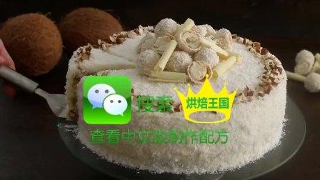 甜品制作高手亲自传授杏仁蛋糕的做法