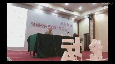 20170506金灿荣:南昌讲座《大国崛起—中美关系与周边局势解析》