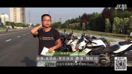 """【《""""春风650""""vs""""黄龙600""""vs""""隆鑫650""""对比测评》(字幕版)】汽车报价201678"""