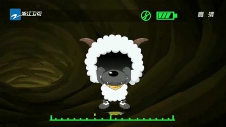 喜羊羊与灰太狼之开心日记·开心小甜品第22集