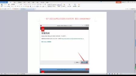 001 微信朋友圈小视频制作软件安装步骤
