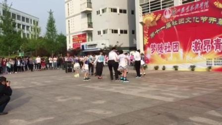 随州职业技术学院15届社团文化节