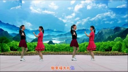 利民村杨巷广场舞双人舞【你不来我不老】