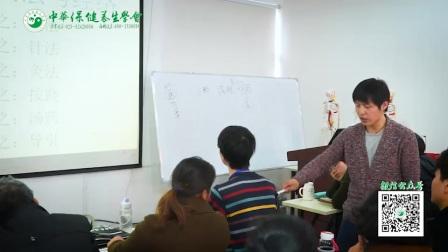刮痧治疗落枕-南京中保中医职业培训学校