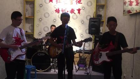 平凉红星吉他培训 学员 《茶底世界》部分