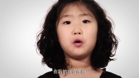 I need you mom中字水印