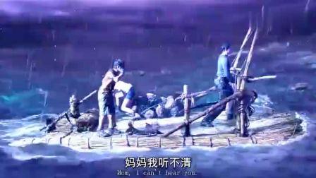 暴雨中海上航行的三人引来了食人鱼和恐龙的追击, 这下该怎么办!