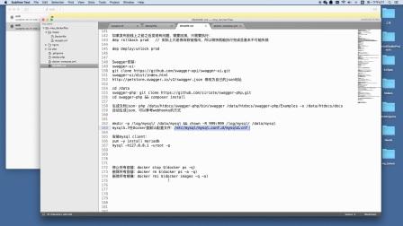 16、安装MySQL