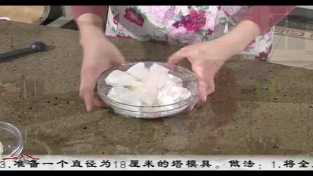 家庭烘培简单学 戚风蛋糕制作教程纸杯蛋