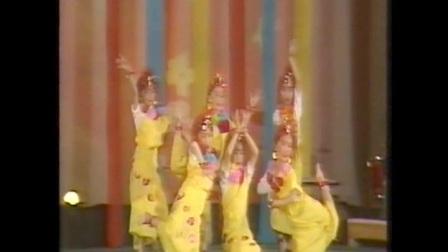 1991年儿童节印度舞蹈 吉米