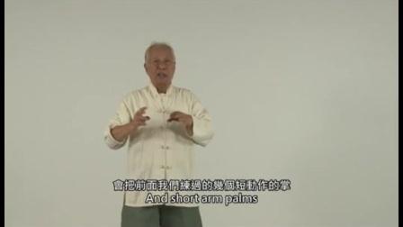 徐纪·八卦犹龙-秘诀篇5
