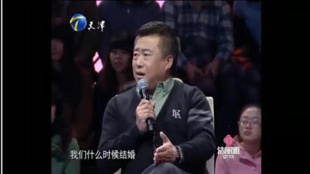 爱情婚姻保卫战:奇葩男骗了女生,涂磊气怒离场_0