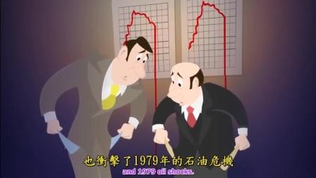 石油危机-王思思-压缩版