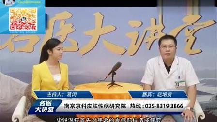 女性尖锐湿疣初期365bet官网如何提现_365bet官网被封了_365bet官网中文官方网