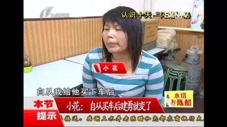 """小郭跑腿 20170515 认识十天""""闪婚""""后"""