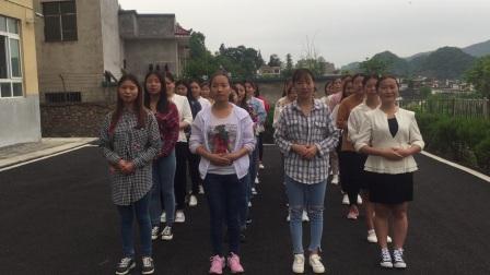 兴义职校韩伊美美容美体体验中心团队培训