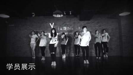 南京白妍舞蹈培训班零基础班