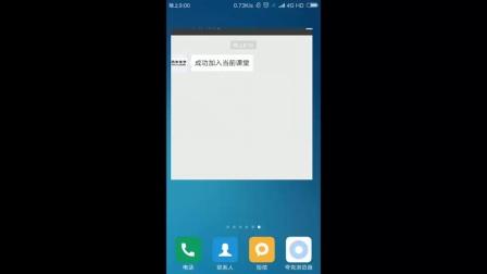 """2017 微软""""创新杯""""中国区总决赛ShaanStars团队作品演示"""