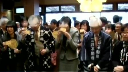 日本市民团体要求追究财务省官员在地价门事件中的刑事责任 170516 新闻空间站