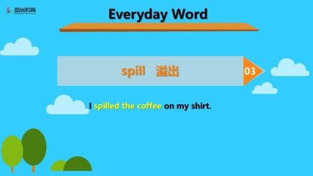 每日单词 四年级(下)第十二周 星期二