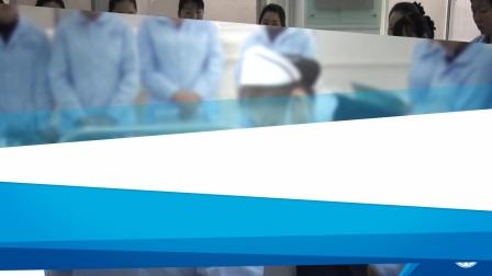 山西铭典网络专修学校——护工培训