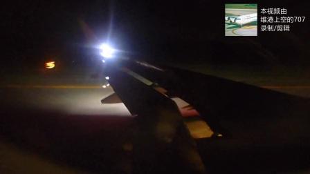 【乘客视角】香草航空空客A320降落新千岁机场