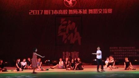 2嘉庚学院艺术团舞蹈队《爱乐之城》