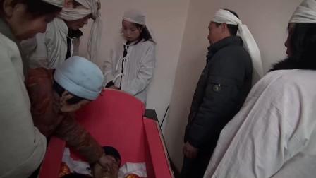 父亲的葬礼(一).