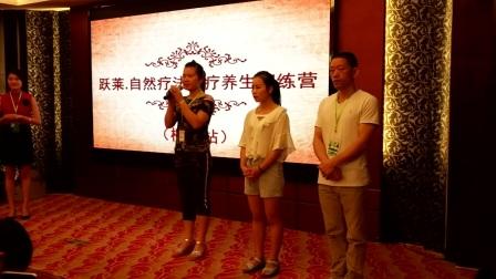跃莱痧道理疗训练营2017.5.16培训心得分享15577281296