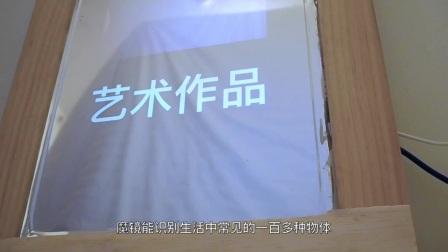 """2017微软""""创新杯""""中国区总决赛哆啦C梦团队作品演示"""